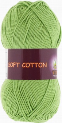 Soft Cotton 1805 молодая зелень